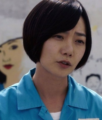 A picture of the character Sun Bak