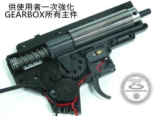 警星 M4-A1 AEG 齒輪箱套餐組(無限扭力齒比) FGS-11 | 杰丹田 生存遊戲 Airsoft