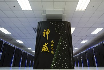 Computador mais poderoso do mundo é da China