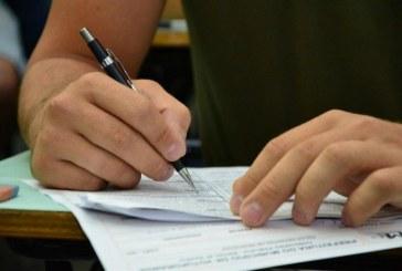 Prefeitura baiana encerra hoje inscrições para 634 vagas de emprego
