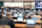 Comissão da Câmara aprova fim do foro privilegiado de políticos