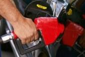Petrobras anuncia queda de 1,40% no preço da gasolina e 0,2% no valor do diesel