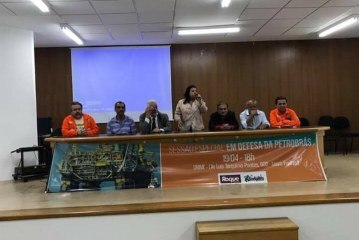 Sessão especial em Lauro de Freitas reuniu políticos e sindicalistas em defesa da Petrobrás