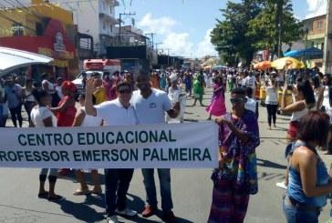 Centro Educacional Professor Emerson Palmeira abrilhantou ainda mais o cortejo cívico de Lauro de Freitas