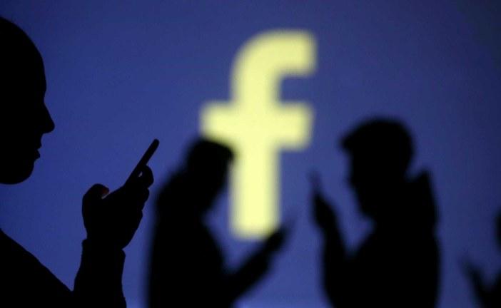 Facebook quer seguir usuário para saber quem são seus amigos reais