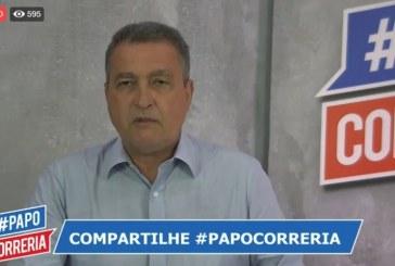 Rui anuncia pagamento de R$ 35 milhões por desempenho de policiais civis e militares