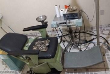 Vitória da Conquista: falsos dentistas são presos em exercício ilegal de profissão