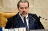 Segunda instância: Toffoli diz que julgamento não termina na quinta (17)