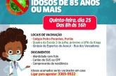 Lauro de Freitas retoma nesta quinta-feira (25) vacinação de idosos e profissionais da saúde