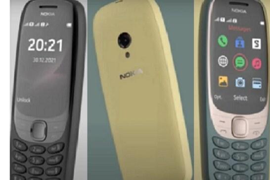 Em comemoração aos vinte anos do aparelho, Nokia relança celular tijolão
