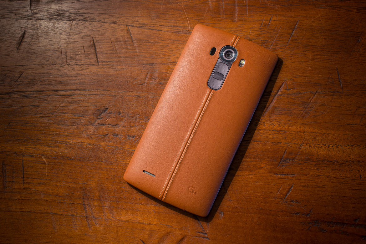 #5 in Our List of the Best LG G4 Features – Stylish Back Cover