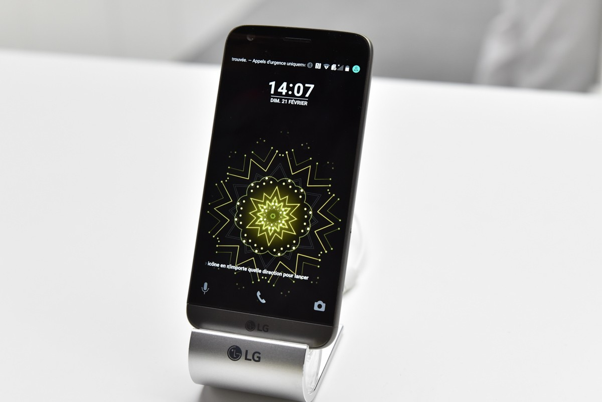 #1 in Our List of the Hottest LG Cell Phones Models - LG G5