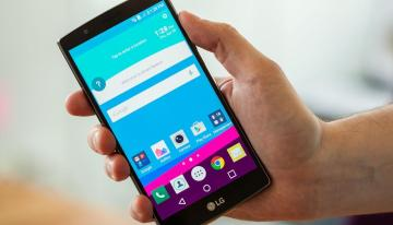 LG G4 Mobile Specification: 16-MP Primary Camera, 3000 mAh Battery and More