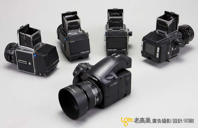 我們的攝影設備 Our equipment - 老高美廣告攝影‧設計‧印刷‧無限商機的最佳推手