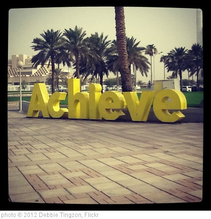 ''Achieve' ad at Al Corniche, Doha, Qatar' photo (c) 2012, Debbie Tingzon - license: http://creativecommons.org/licenses/by/2.0/