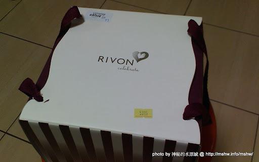 禮坊Rivon ~ 宇治金時蛋糕 飲食/食記/吃吃喝喝
