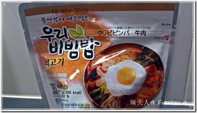 即食韓式拌飯