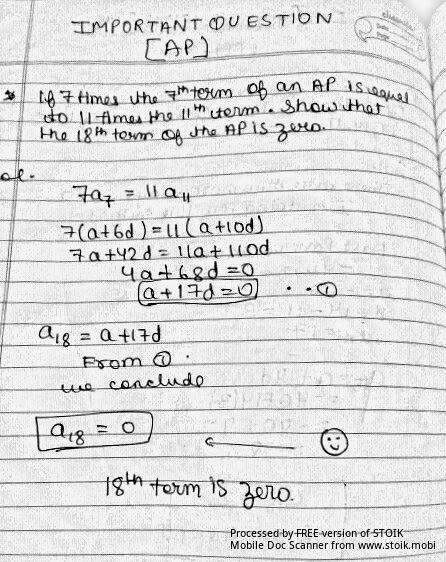 ALL CBSE STUFF ©: IMPORTANT QUESTION AP CLASS X