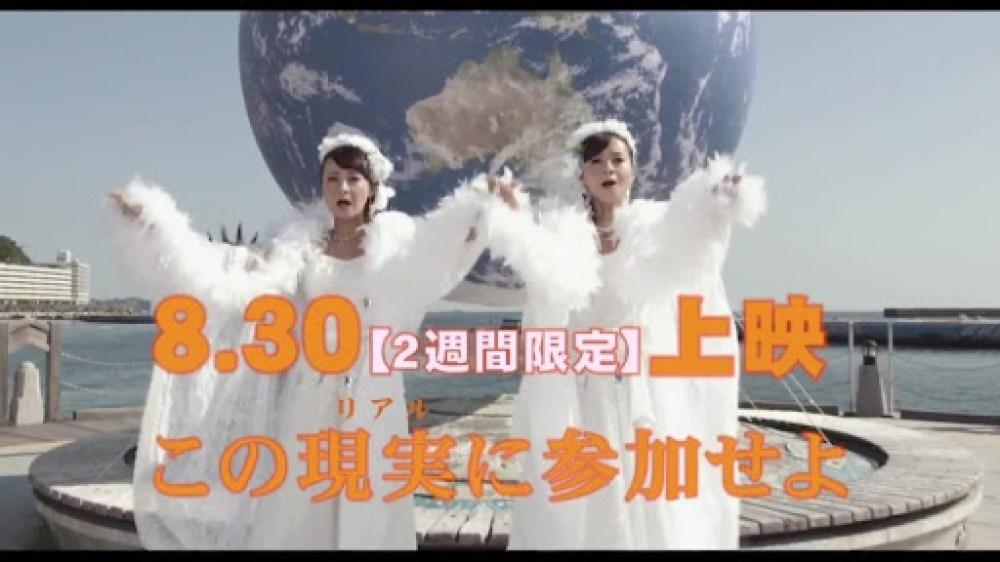 Mano-Erina_Patlabor_Movie_17