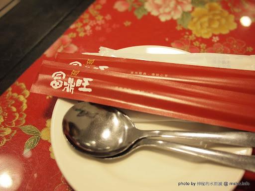 """如果有肉吃就更好了@@ ~ 台中中區""""富鼎旺豬腳餐廳"""" 中區 中式 區域 午餐 台中市 台式 晚餐 爌肉/滷肉飯 豬腳 飲食/食記/吃吃喝喝"""