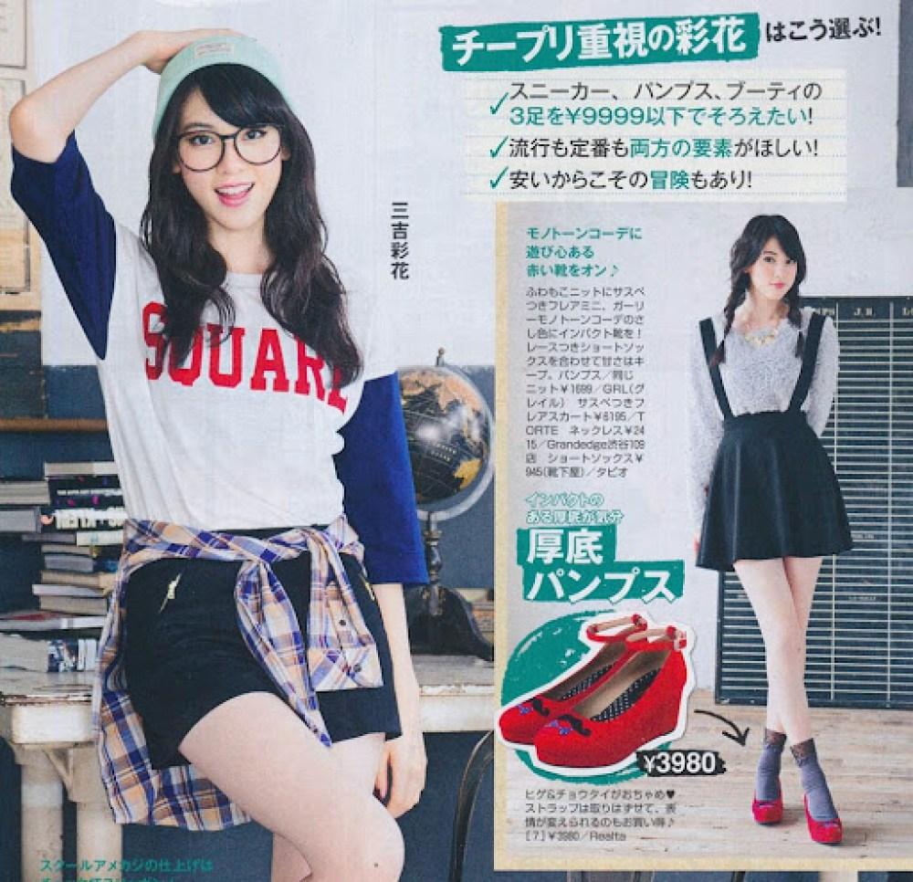 11607_magazine_miyoshi-ayaka