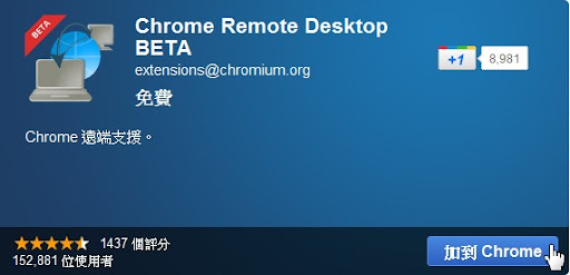 chrome02.jpg