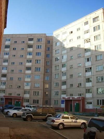 Mongolia 11-10-2007 8-32-11 AM.jpg