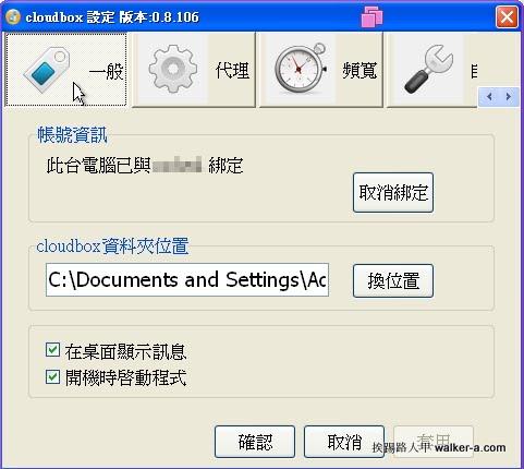 cloudbox17.jpg