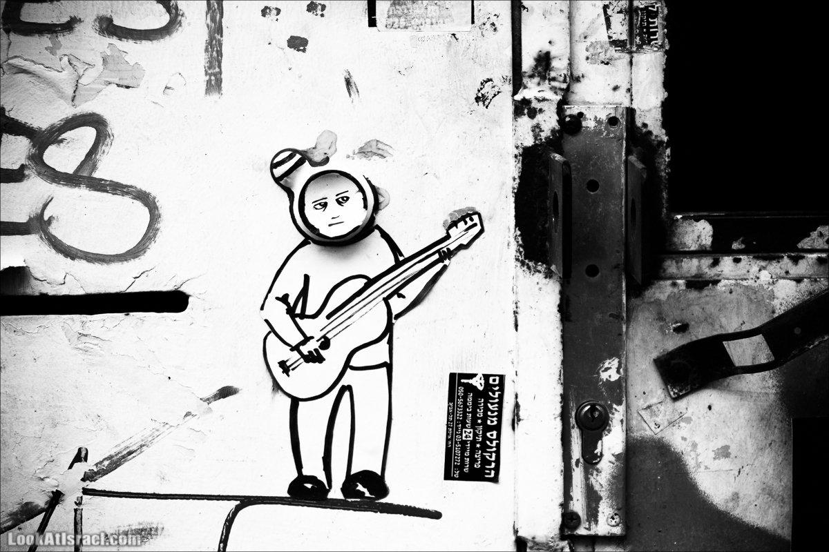 LookAtIsrael.com - Граффити Тель Авива, стрит арт   Tel Aviv street art