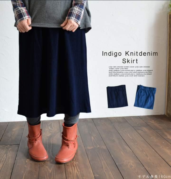 *Mint x Milk*: @Japan2014 demin skirt $439