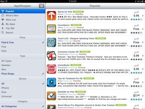 iPad App 推薦。我真正常用的 20 款 iPad 軟體介紹