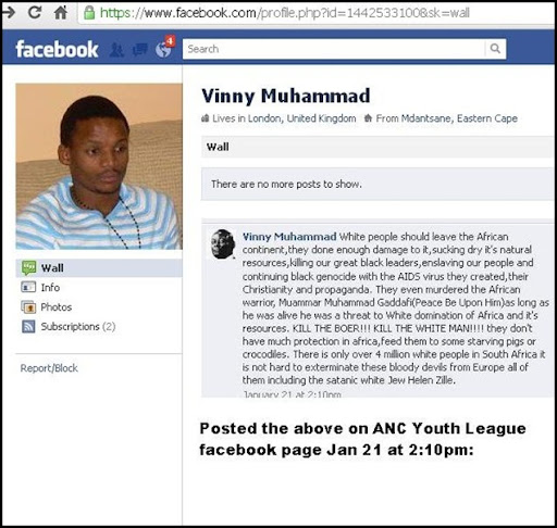 Muhammed Vinny FACEB OOK PAGE PROFILE 1442533100