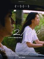 "CINEMA: ""2/Duo"" de/by Nobuhiro Suwa (1997) 2 image"