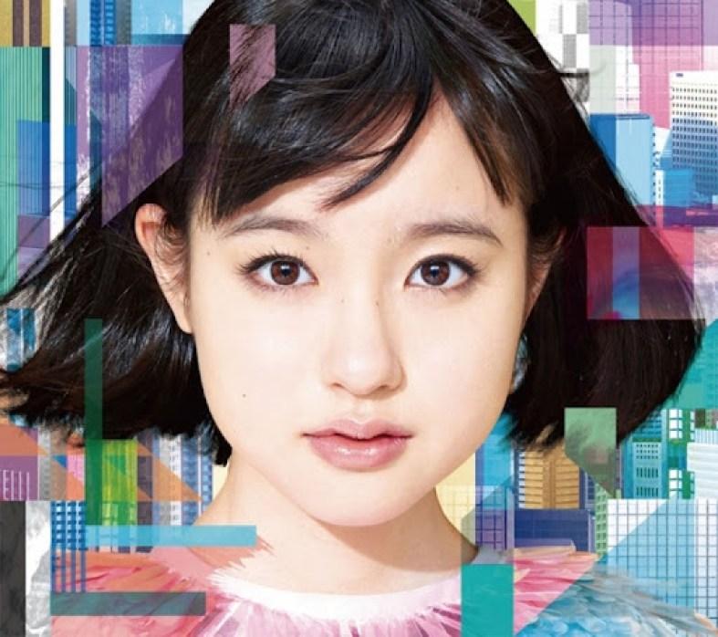 Muto Ayami