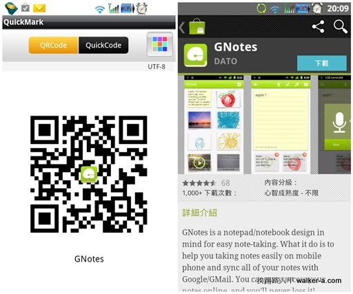 gnotes01.jpg