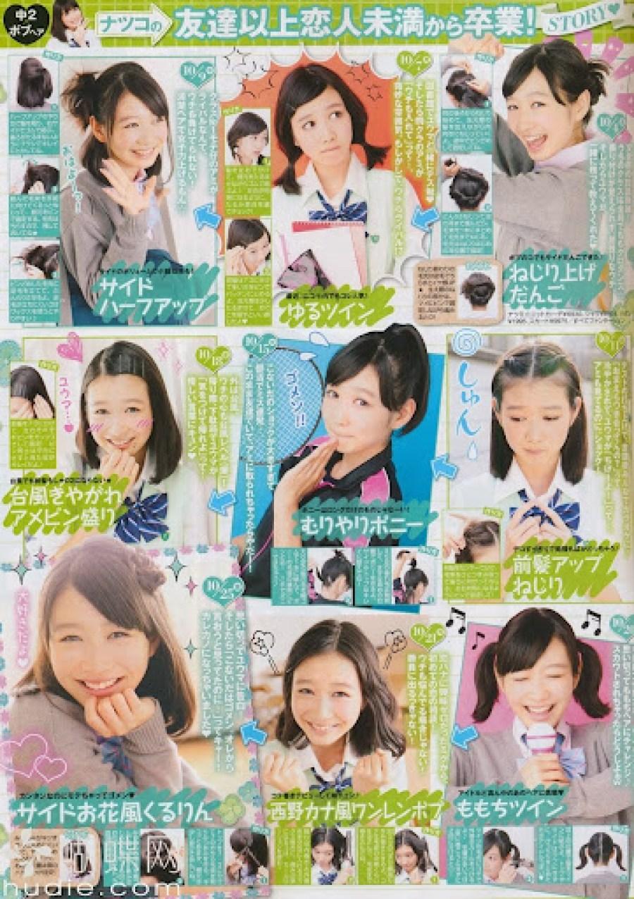 Okamoto_Natsumi_Nicola_magazine_03