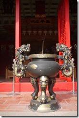 2011-10-23 彰化台南二日遊 012