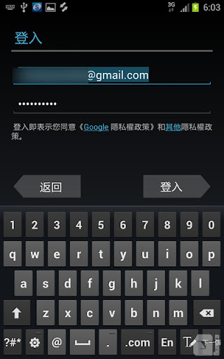 ICS013.jpg