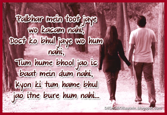 Sad Boy Wallpaper With Hindi Quotes Shayari Sms Jpg 20 Shayari4smsfun Latest Sms
