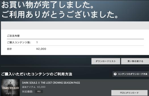 スクリーンショット 2014-07-24 23.36.02.png