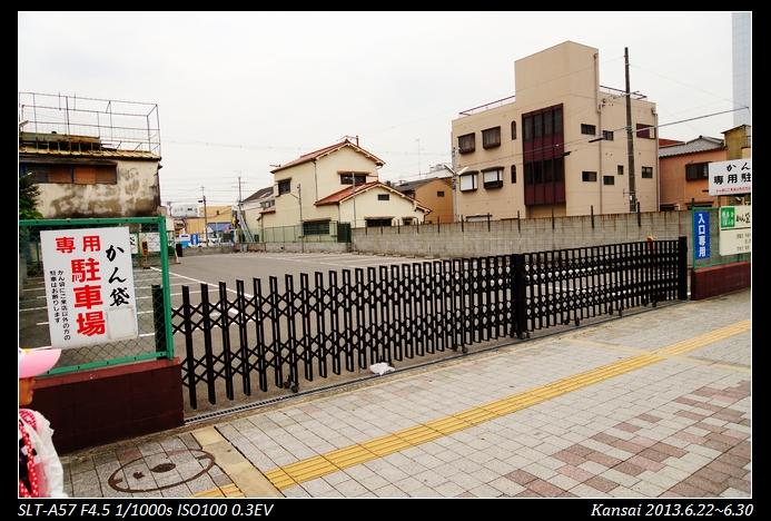 Gtstory01: 2013 0625 關西自由行 Day4-1 阪堺電車 我孫子道 舊鐵炮鍛造屋 薰主堂