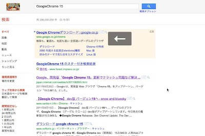 ScreenSnapz015.jpg