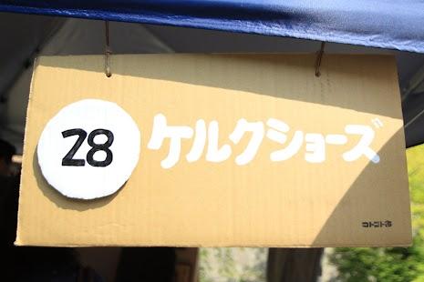 IMG_2936.JPG