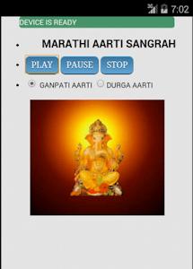 Navratri,Ganpati Marathi Aarti screenshot 1
