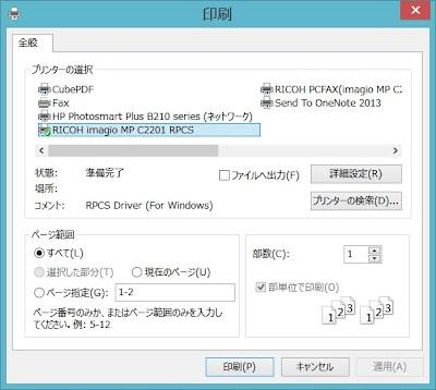 2014-08-20_16h09_43.jpg