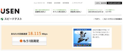 スクリーンショット 2013-04-29 14.17.37.png
