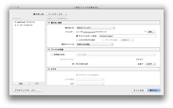 スクリーンショット_2013-04-14_15.36.22.png
