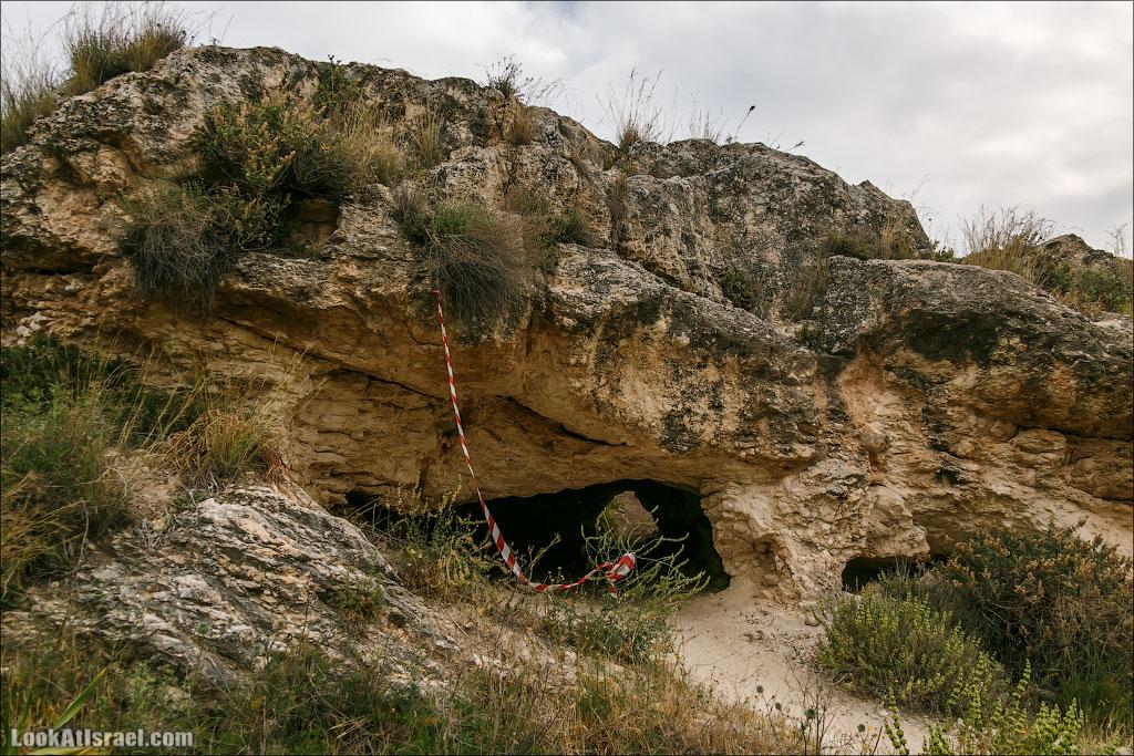 LookAtIsrael.com: Фото-блог о путешествиях по Израилю. Тель Авив, Иерусалим, Хайфа Пещера однако