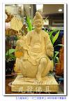 【好自在的酒桶濟公】降龍羅漢濟公活佛一尺三樟木原木雕刻@九龍佛具