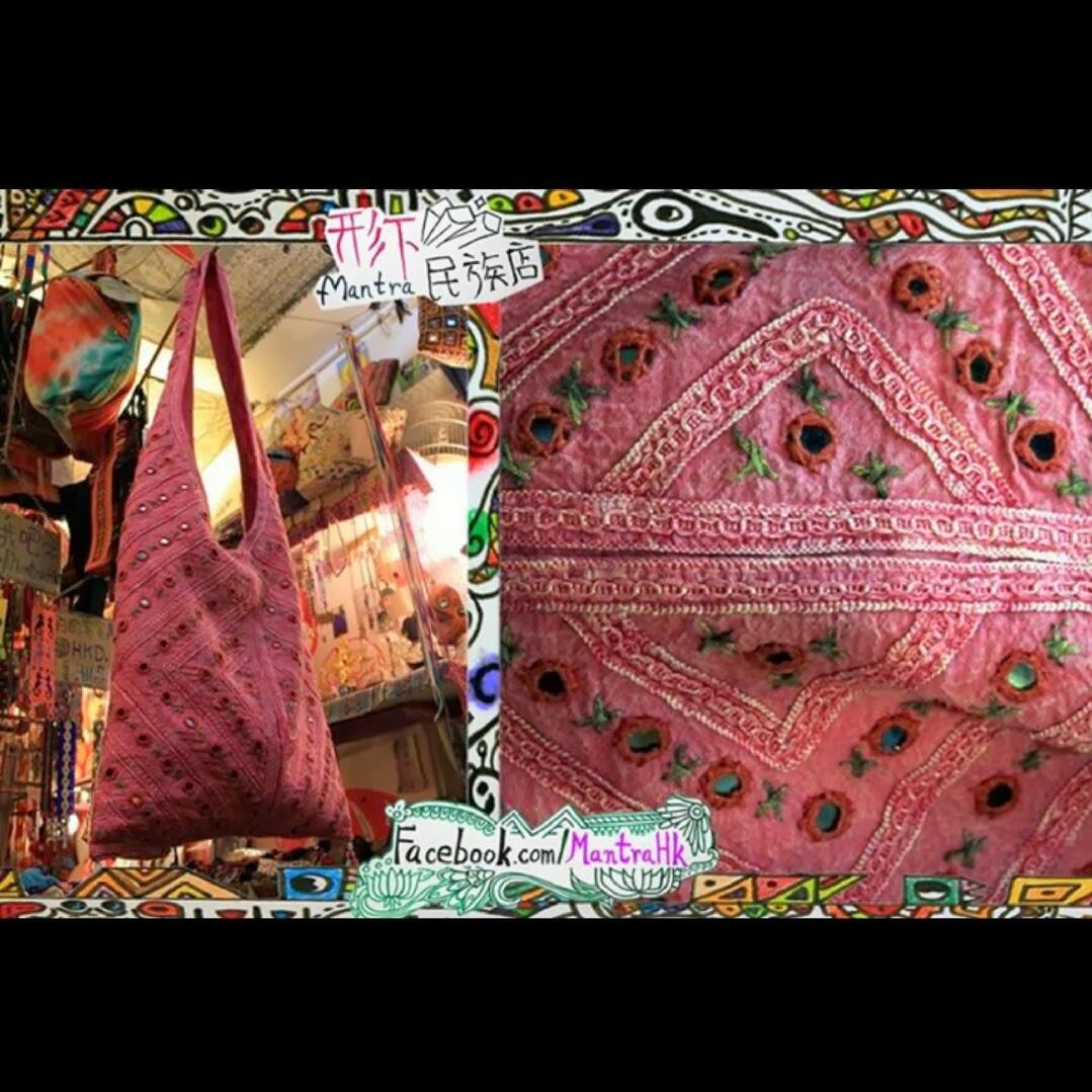 粉紅小鏡側袋 (現貨在店) | 香港民族服裝飾品店HK 形下民族雜貨店 (旺角實店